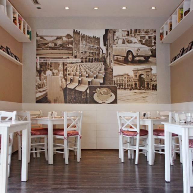 Ресторант Leo's Pizza & Trattoria